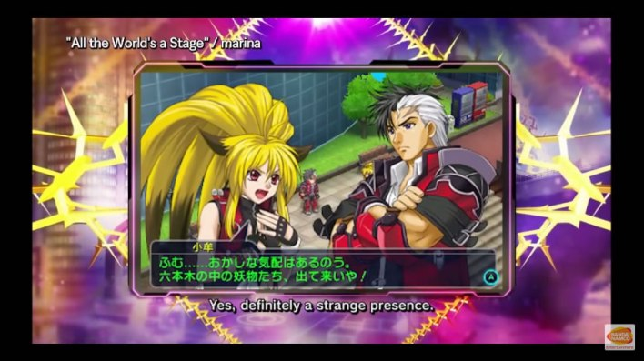 Project X Zone 2 002