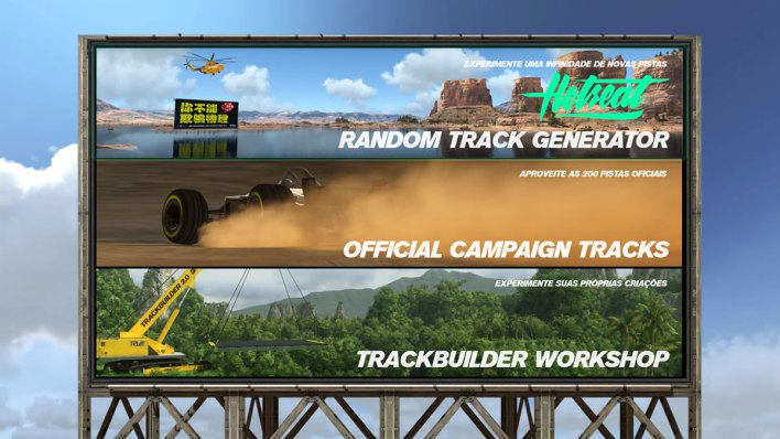 Trackmania® Turbo (3)