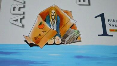 Photo of Arakawa Under the Bridge Vol. 01 | A vida debaixo da ponte é cheia de surpresas! (Impressões)