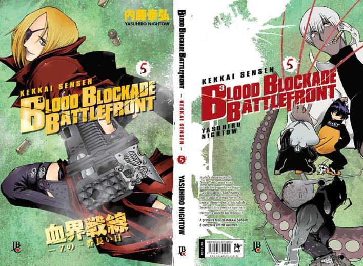 Block Blockade Battlefront 5