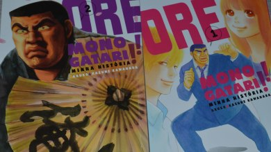 Photo of Ore Monogatari!! | Impressões do Mangá (Volume 1 & 2)