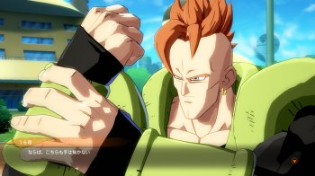 Dragon Ball FighterZ - Android 16