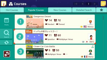 Super Mario Maker 2 Switch 13