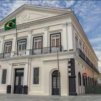 """Tribunal Marítimo realiza o VIII Workshop de DireitoMarítimo: """" A Amazônia Azul, o Futuro da Cabotagem e o Descomissionamento de Plataformas"""""""