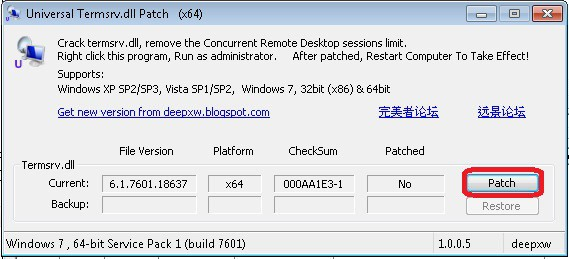 universaltermsrvpatch-sesion-concurrente-patch