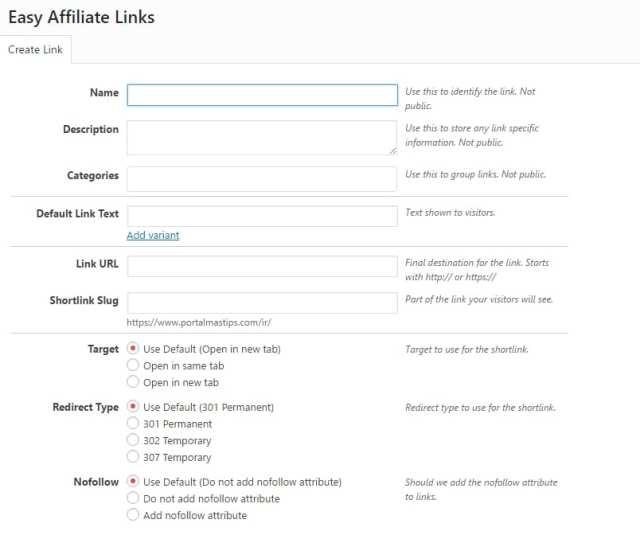 Easy affiliate links nuevo enlace