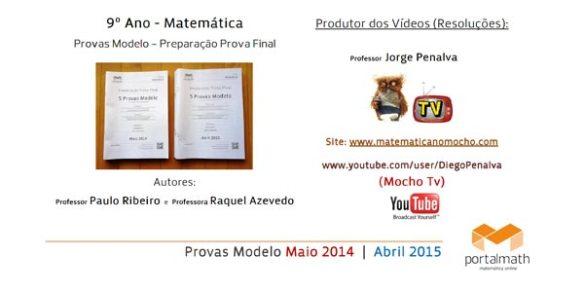 9Ano Provas Modelo Matemática Resoluções em Vídeo