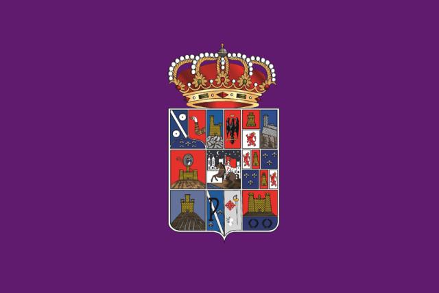 Bandera de la Provincia de Guadalajara