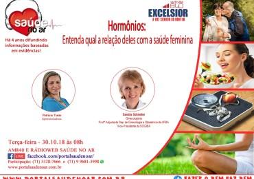 Hormônios: Entenda qual a relação deles com a saúde feminina