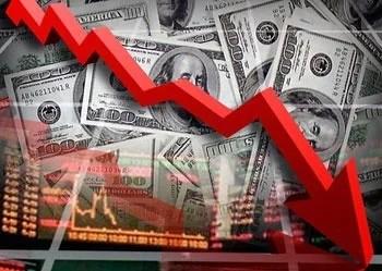 Economia mundial rumo à bancarrota