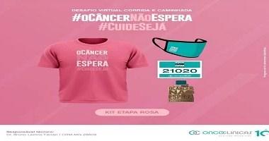 O Câncer não Espera: Corrida virtual para incentivar prevenção de câncer de mama acontece em comemoração ao Outubro Rosa