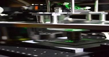 """Pesquisadores criam microscópio quântico para ver """"o impossível"""""""