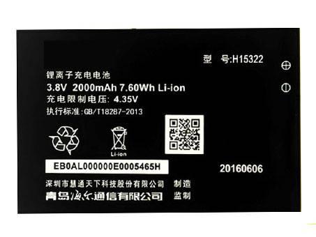 Batería para HAIER H15322