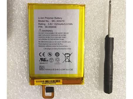 Batería para AMAZON 58-000056