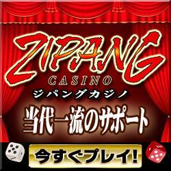 zipang_type_02
