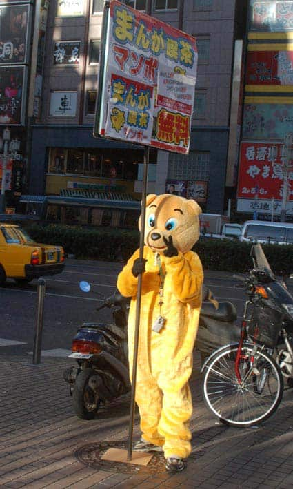 bearshot.jpg