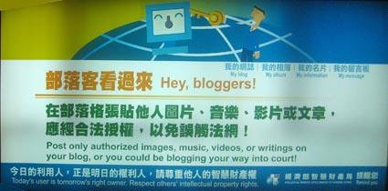 heybloggers.jpg