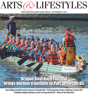 arts lifestyles tbr news media pjds fall 2017
