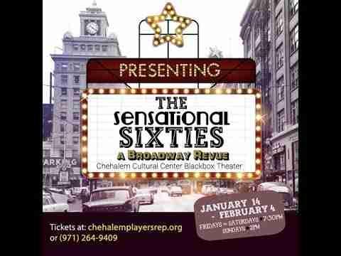 The Sensational Sixties Trailer