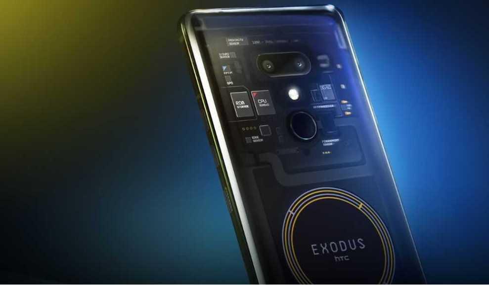 HTC Exodus 1 1 - Za 0,15 BTC ili 4,78 ETH možete kupiti nešto totalno posebno – HTC Exodus 1