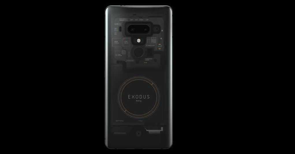 HTC Exodus 1 3 - Za 0,15 BTC ili 4,78 ETH možete kupiti nešto totalno posebno – HTC Exodus 1