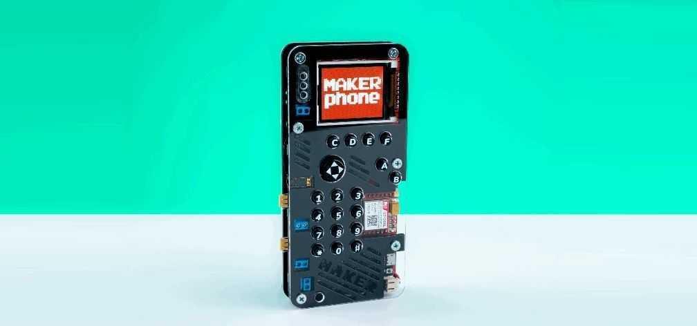 MAKERphone 1 - MAKERphone želi gotovo 1500 ljudi u svijetu