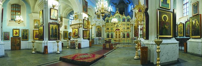 كاتدرائية الروح القدسCathedral of the Holy Spirit The Cathedral of the Holy Spirit, alternatively known as the St. Esprit Cathedral (Turkish: Saint Esprit Kilisesi), located on Cumhuriyet Avenue, 205/B