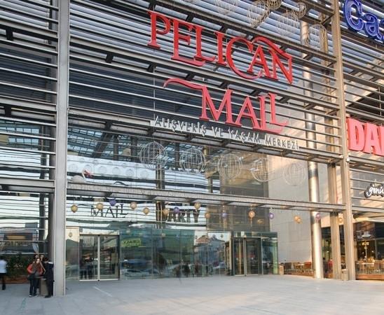 مول البيليكان Pelican Mall