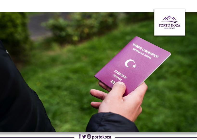 هناك طرق معدودة للحصول على الجنسية التركية