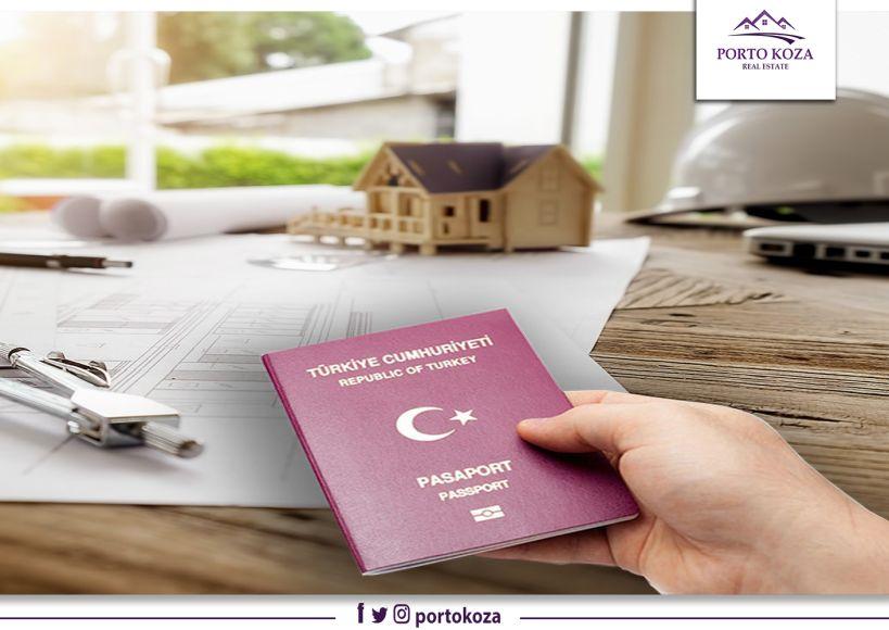 ماهي الاوراق المطلوبة للجنسية التركية مقابل تملك عقار ؟؟