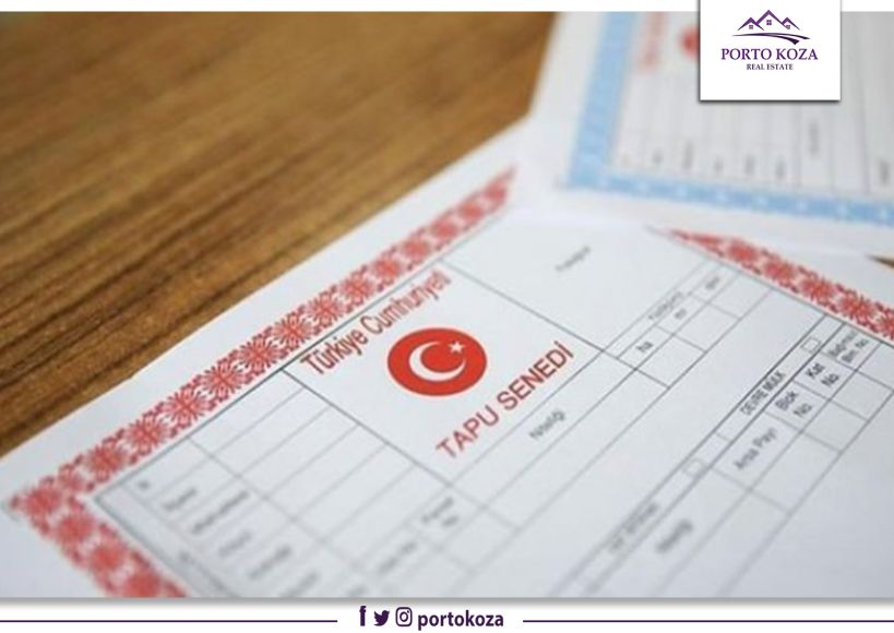 معلومات عن الطابو في تركيا : سند ملكية العقار