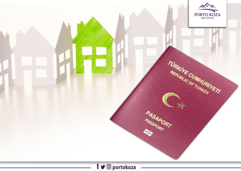التعديلات التي اجريت على قانون الجنسية العقارية في تركيا