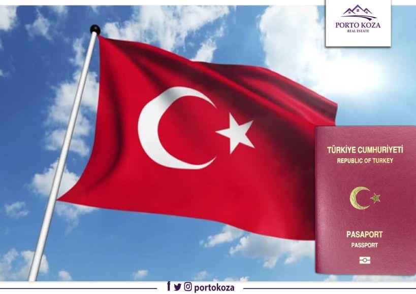 كيف تحصل على الجواز والجنسية التركية؟ ومامدى قوة الجواز التركي ؟؟