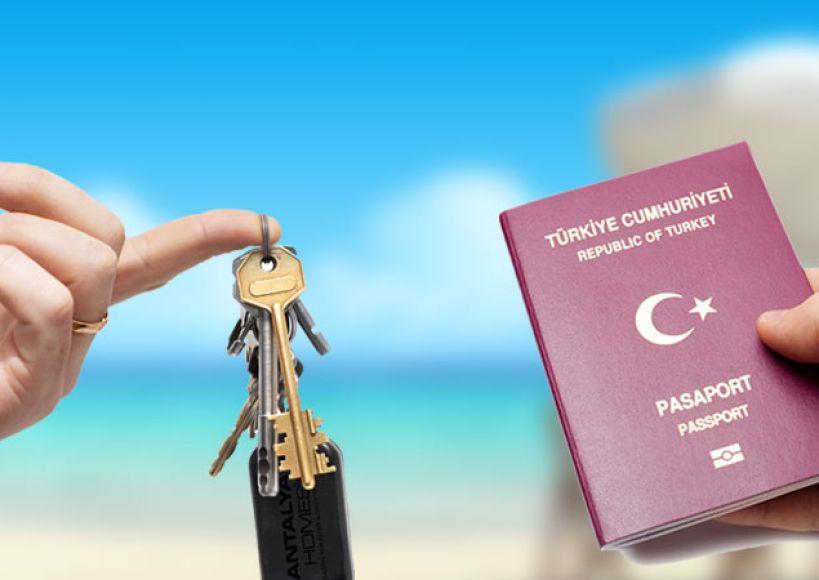 ولأول مرة الجنسية التركية بالتقسيط