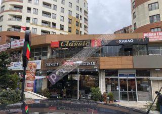 محلات ومطاعم للبيع في باشاك شهير