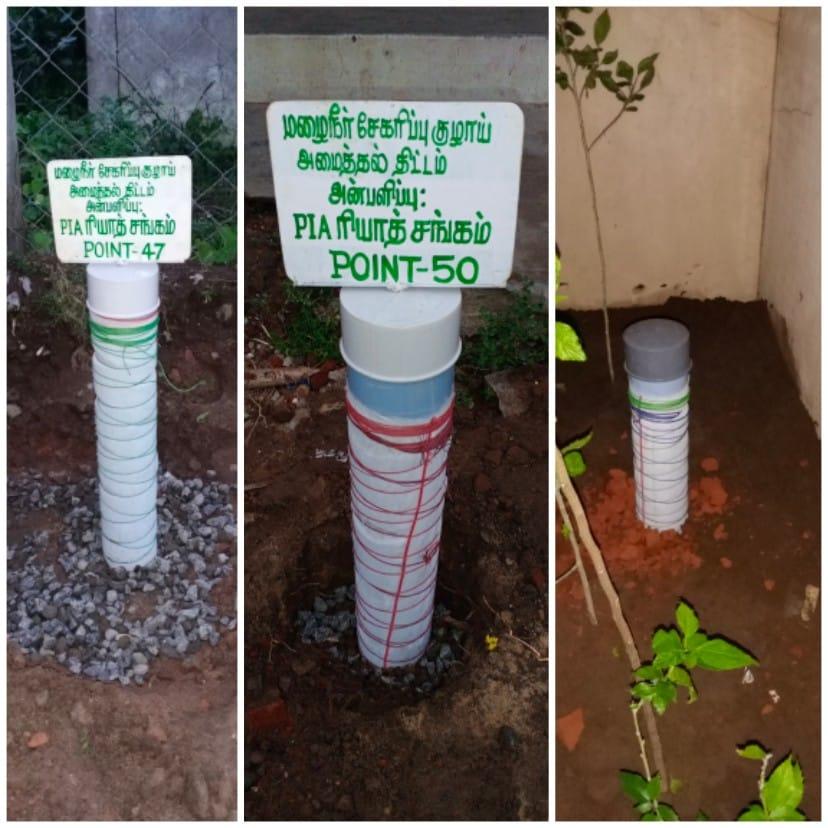 Rain Water Harvesting 3