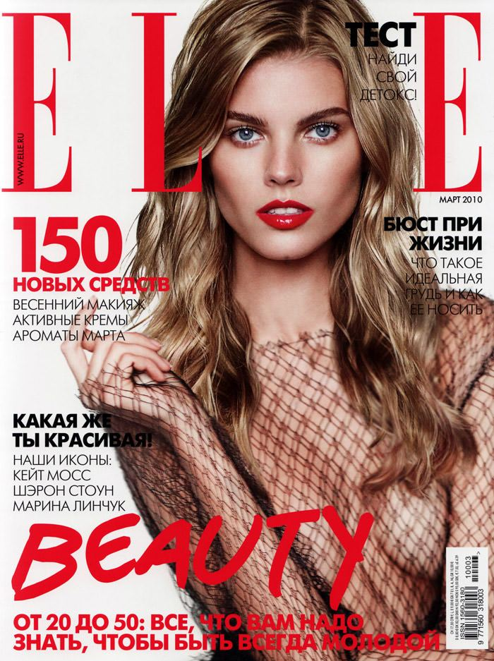 Maryna Linchuk photographed by Alex Cayley for Elle Russia, March 2010 1