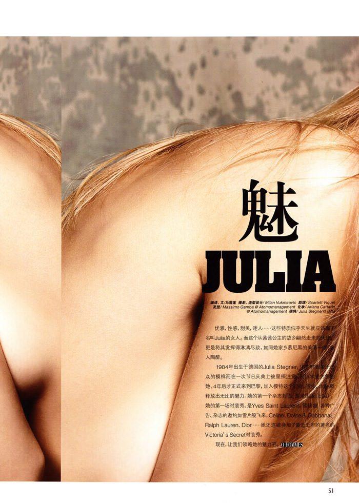 Julia Stegner photographed by Milan Vukmirovic for L'Officiel Hommes China #238, July 2010 1