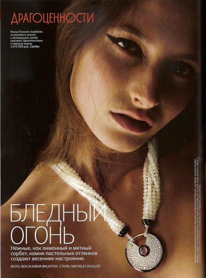 Vogue Russia, February 2011: Jewelry 2