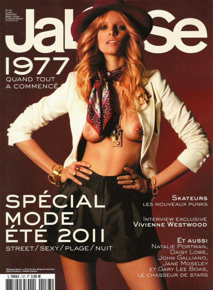 Cover: Marloes Horst photographed by Mason Poole for Jalouse #137, February 2011