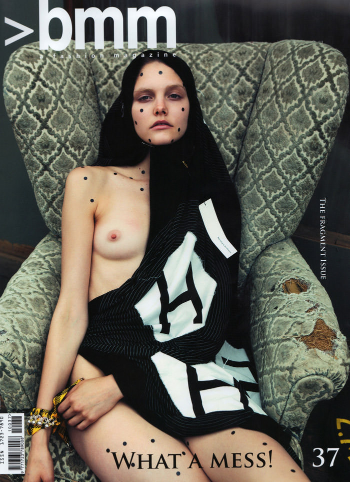 """Cover: Danielle Seitz photographed by Gregory Derkenne for BMM Magazine #37: """"What A Mess!"""""""
