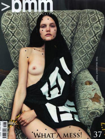 Danielle Seitz by Gregory Derkenne for BMM Magazine