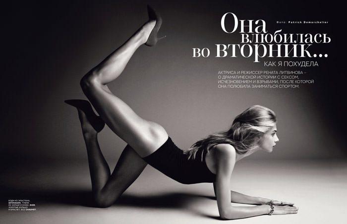 Anna Selezneva by Patrick Demarchelier for Vogue Russia