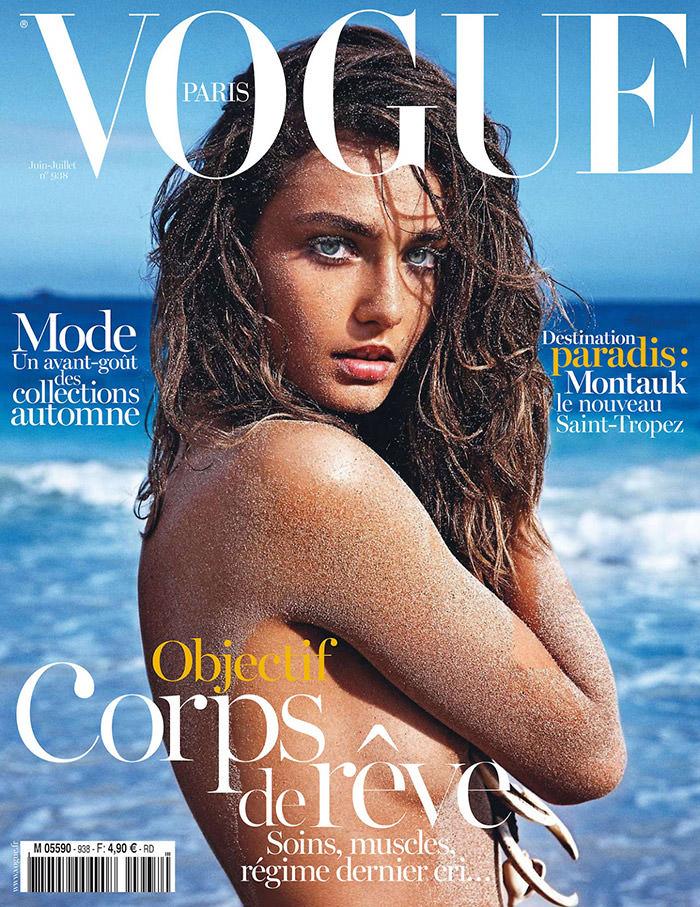 Andreea Diaconu by Mario Sorrenti for Vogue Paris, June 2013