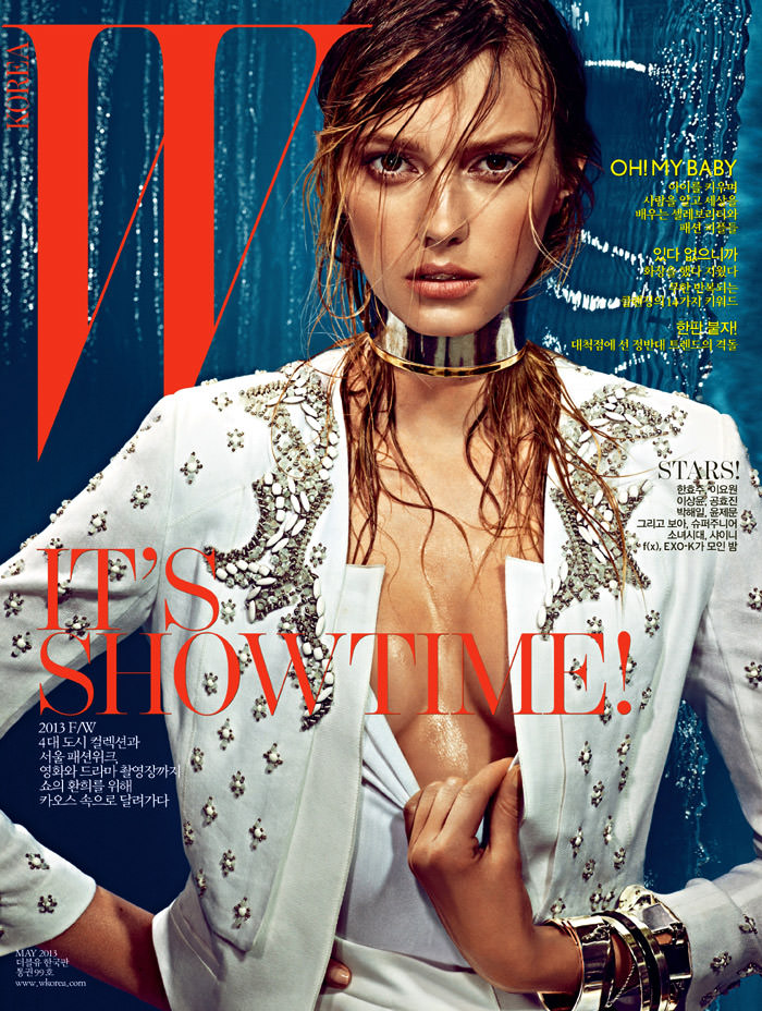 Sigrid Agren covers W Korea, May 2013