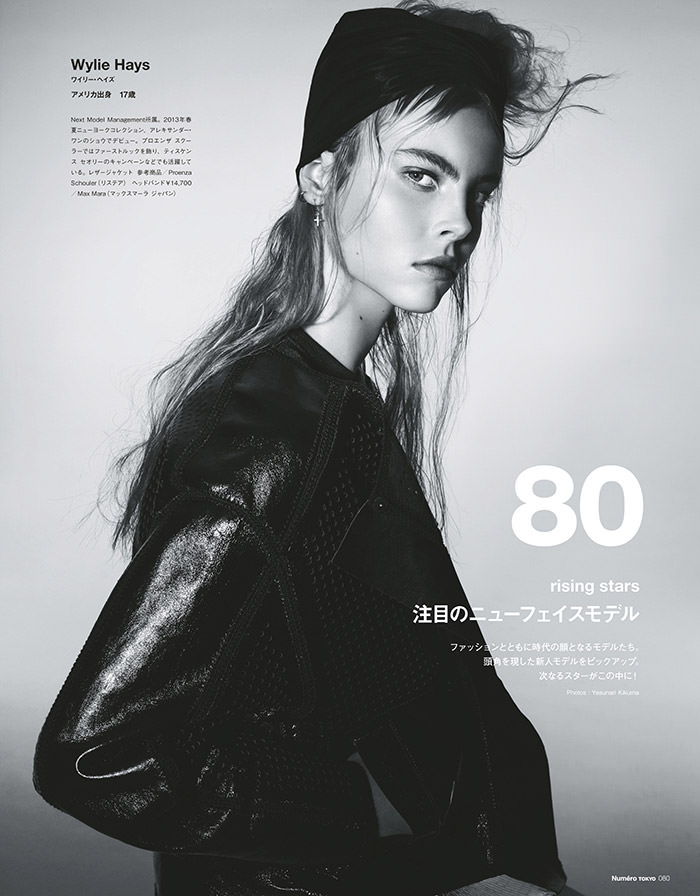 Wylie Hays by Yasunari Kikuma for Numero Tokyo