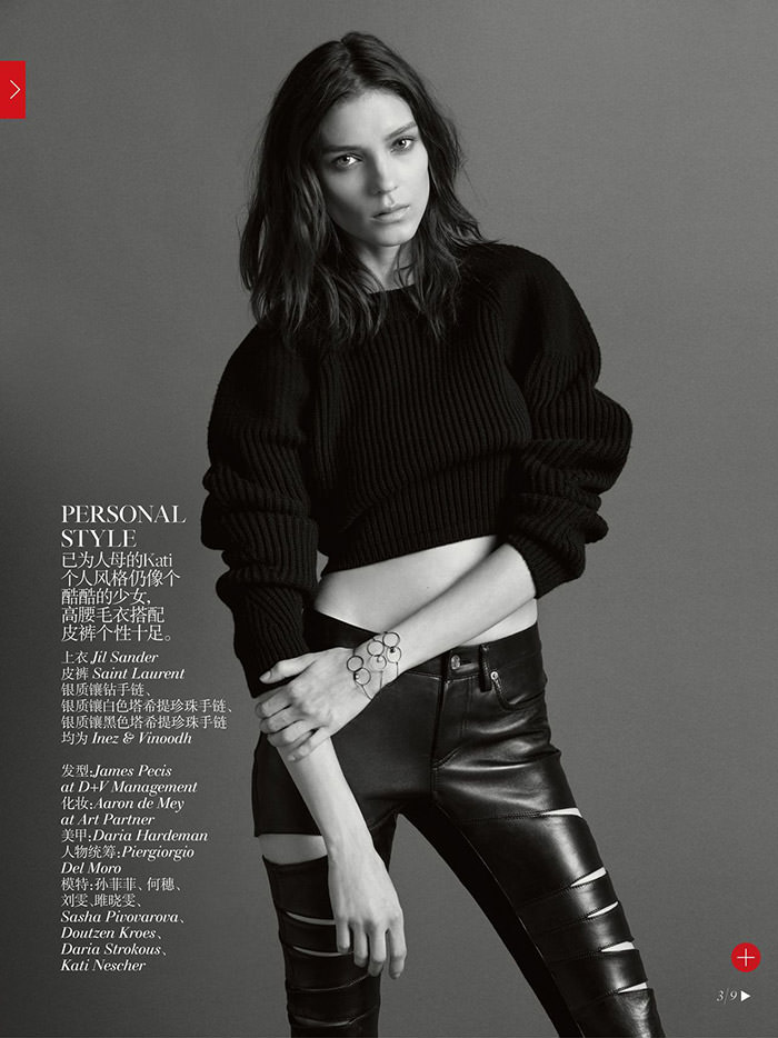 Inez and Vinoodh for Vogue China