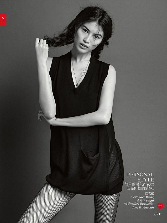 Inez & Vinoodh for Vogue China, September 2013