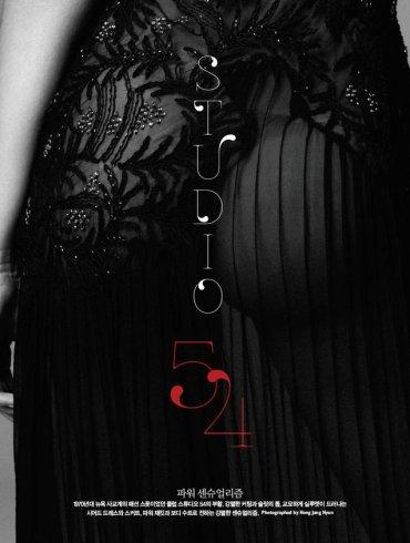 Josephine Skriver by Hong Jang Hyun for Singles Korea, August 2013 1