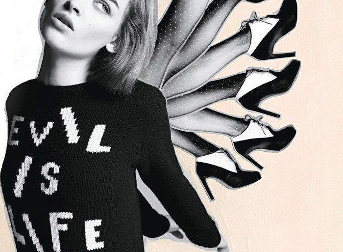 Daga Ziober by Quentin Jones for Flair Italia